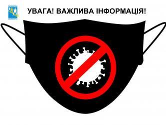 Заява ПрАТ Кіровоградобленерго (05.03.2021)